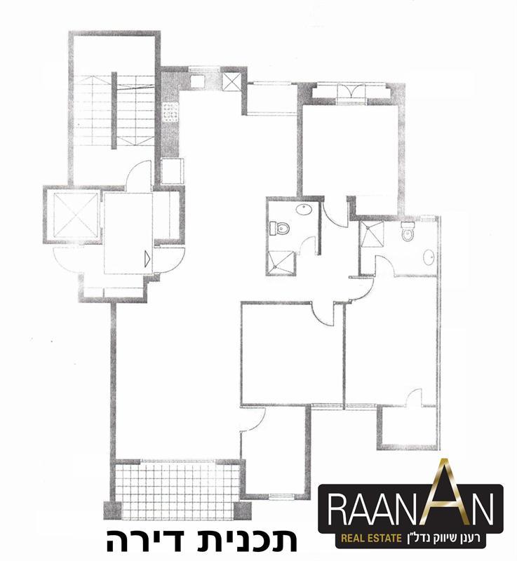דירה 4.5 חדרים למכירה בכפר סבא