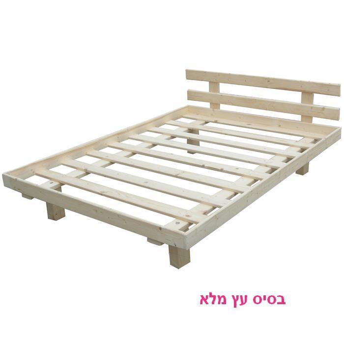 מיטה זוגית מעץ מלא- 190/140- 650 ש''ח